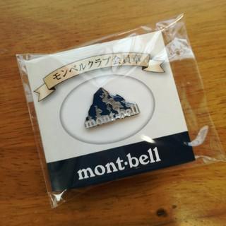 モンベル(mont bell)のmont-bell バッチ ポイント消化(その他)