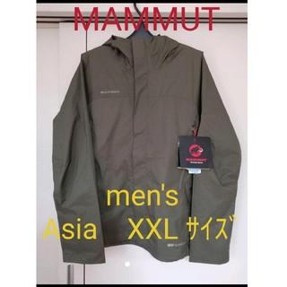 マムート(Mammut)の五島様専用 MAMMUT マイクロレイヤージャケット(マウンテンパーカー)