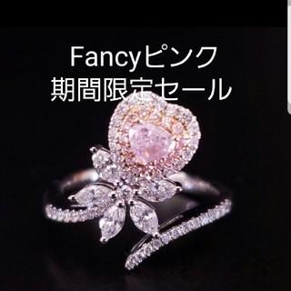 ハートのお花ピンクダイヤモンドリング(リング(指輪))