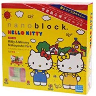 サンリオ(サンリオ)のナノブロック キティ&ミミィ なかよしパーク NBH-056(知育玩具)