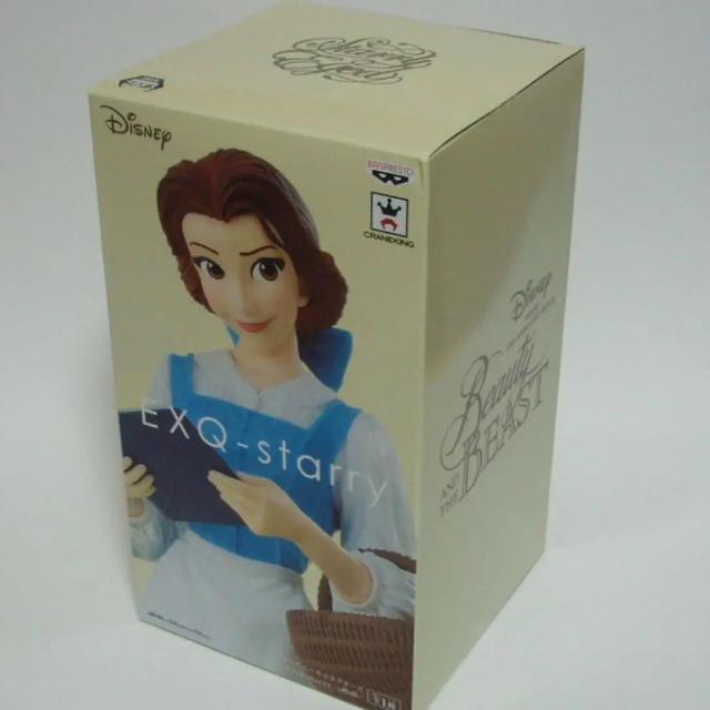 黒 執事 セット | Disney - ディズニーキャラクターズEXQ - starr - Belle -の通販 by lemonade|ディズニーならラクマ