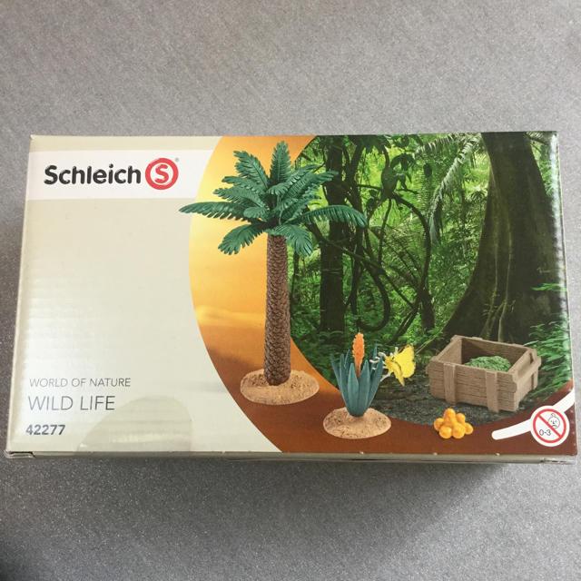 バイブ フィギュア | シュライヒ  植物とエサセットの通販 by さくれ's shop|ラクマ