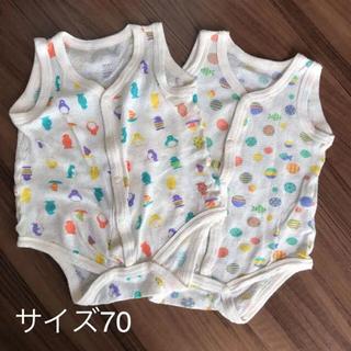 ニシマツヤ(西松屋)の西松屋 オーガニックコットン肌着 サイズ70(肌着/下着)