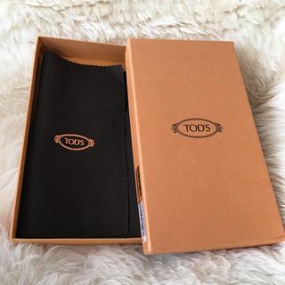 819f5854232f トッズ 財布(レディース)の通販 85点 | TOD'Sのレディースを買うならラクマ