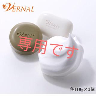 ヴァーナル(VERNAL)のヴァーナル 石鹸セット(洗顔料)