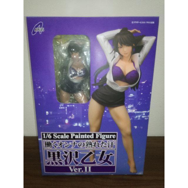 クロコダイル フィギュア pop | 働くオンナの熟れた汗 黒沢乙女 Ver.II 1/6の通販 by HIT's shop|ラクマ