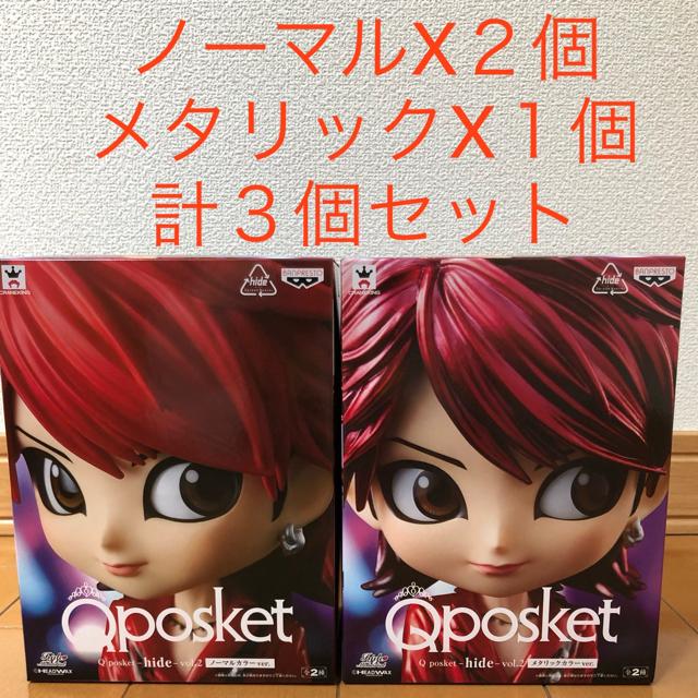 18 フィギュア | BANPRESTO - Qposket hide vol.2 ノーマルX2個・メタリック1個の3個セットの通販 by G-B's shop|バンプレストならラクマ