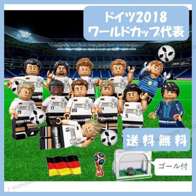 フィギュア 作り方 初心者 | LEGO レゴ 互換 サッカー ドイツ代表 2018ワールドカップ 12体セットの通販 by ALOHAMONI|ラクマ