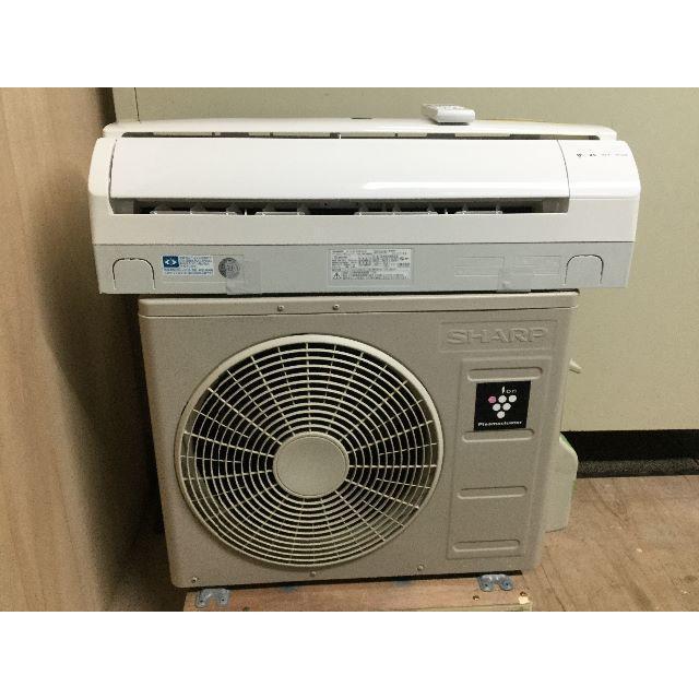 SHARP(シャープ)のK546 シャープ 中古エアコン 6~8畳用 スマホ/家電/カメラの冷暖房/空調(エアコン)の商品写真
