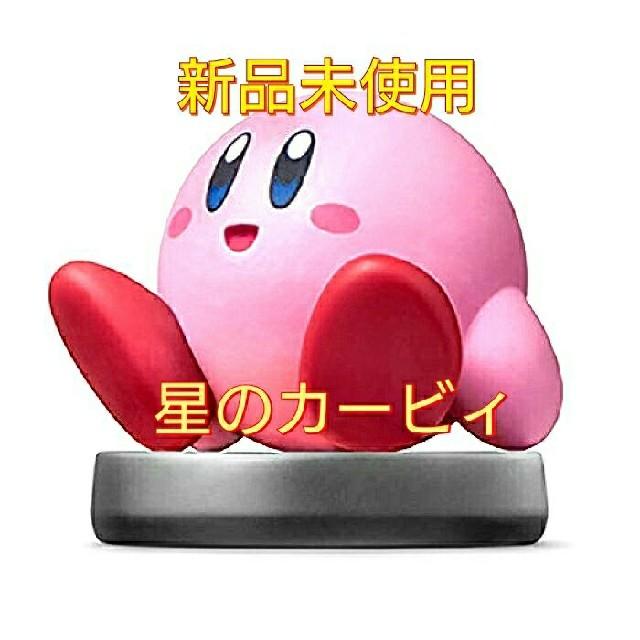 フィギュア 人気 | 任天堂 - amiibo【アミーボ】カービィの通販 by たろー|ニンテンドウならラクマ