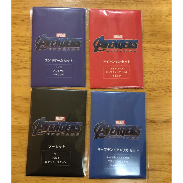 ボーカロイド フィギュア | MARVEL - アベンジャーズ エンドゲーム コレクタブルカード 全種類の通販 by ふるる's shop|マーベルならラクマ
