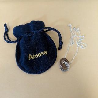 アティース(Atease)のAtease ネックレス 新品未使用品(ネックレス)