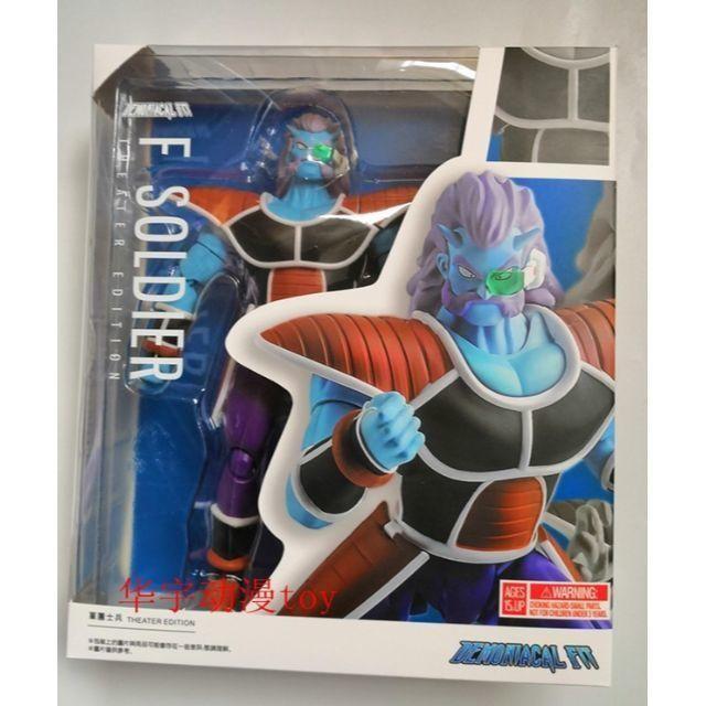 godzilla 1998 フィギュア | 着魔の馬 1/12 ドラゴンボール ギニュー特戦队02フィギュアーツの通販 by c8's shop|ラクマ