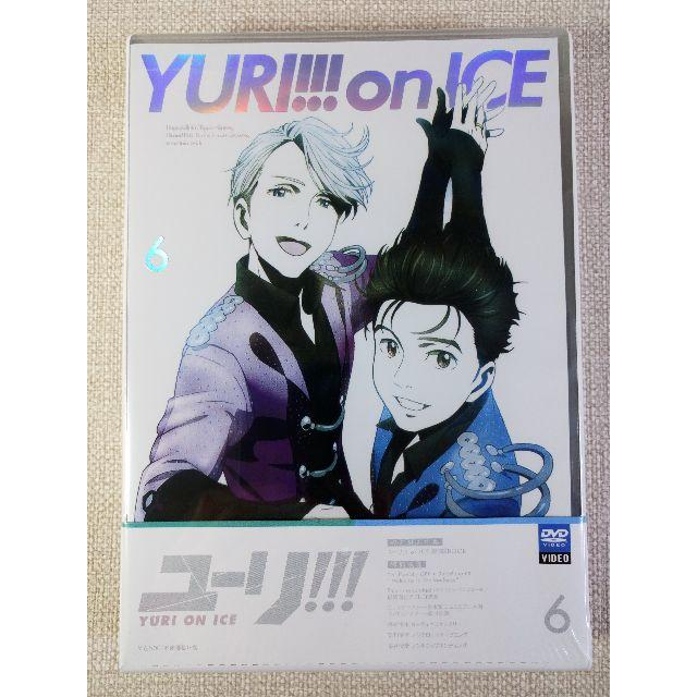 ジョジョ フィギュア | ユーリ!!! on ICE 6 [DVD]の通販 by 主濱 核重's shop|ラクマ