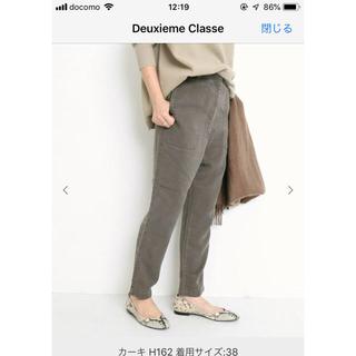ドゥーズィエムクラス(DEUXIEME CLASSE)の新品タグ付きドゥーズィエムクラス ミリタリーパンツ38(サルエルパンツ)