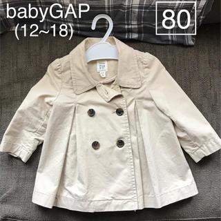 974b81e6634a8 ベビーギャップ(babyGAP)の  gap   トレンチコート ベージュ   80 85 90