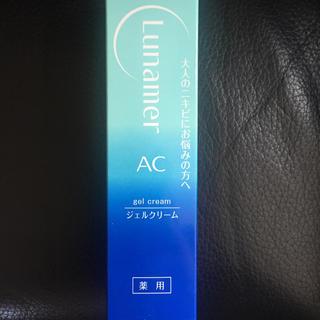 フジフイルム(富士フイルム)のルナメアAC ジェルクリーム 60g 富士フィルム FUJIFILM (フェイスクリーム)