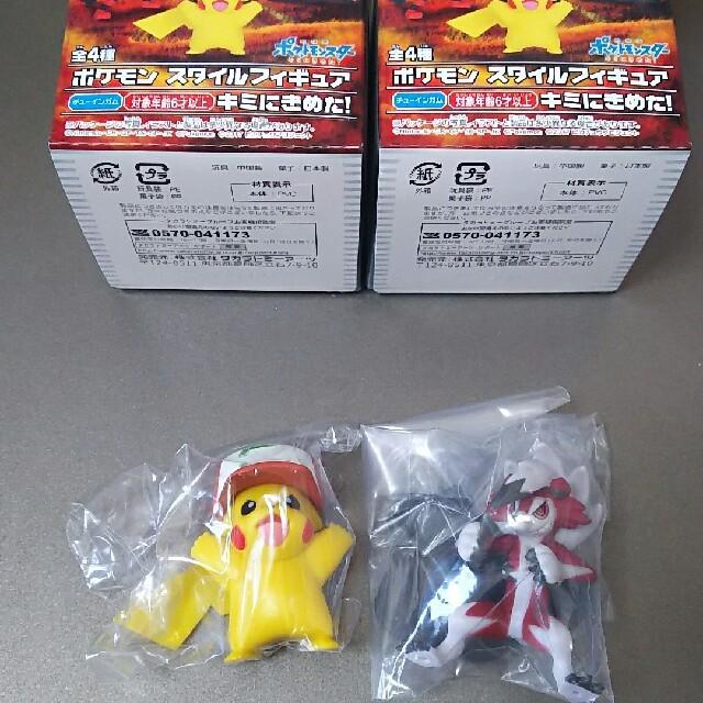 フィギュア 評判 | 箱なし発送 ポケモン スタイルフィギュアの通販 by y-y's shop|ラクマ