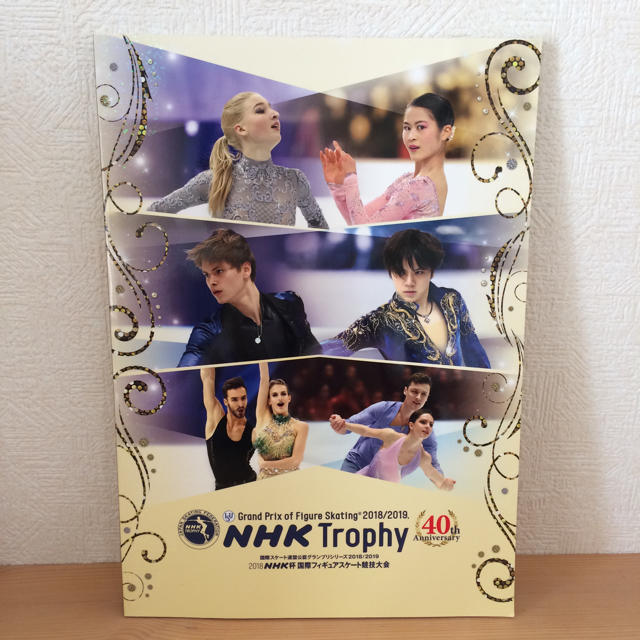ルパン フィギュア 買取 | NHK杯 プログラムの通販 by nicopando(^-^)|ラクマ