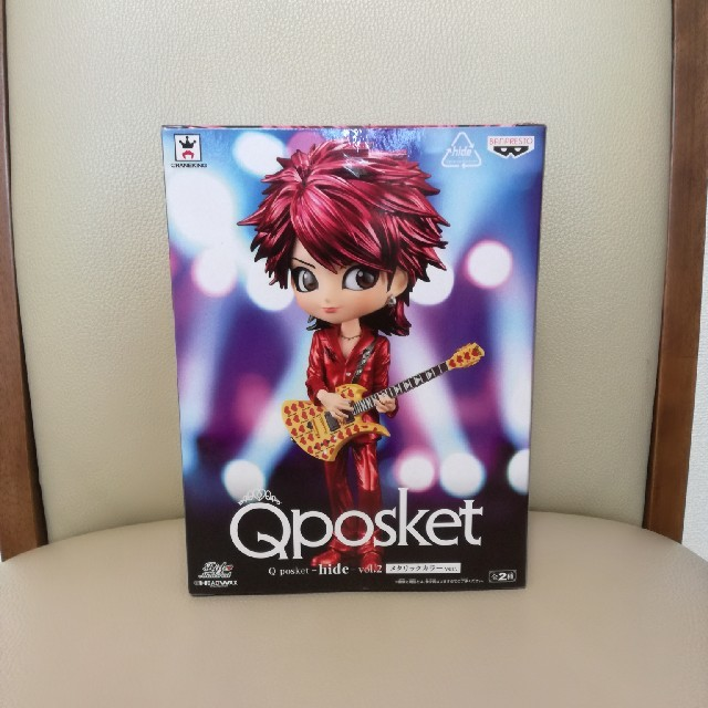 ガメラ ゴジラ | Qposket ヒデ メタリックカラー フィギュアの通販 by みぃ's shop|ラクマ