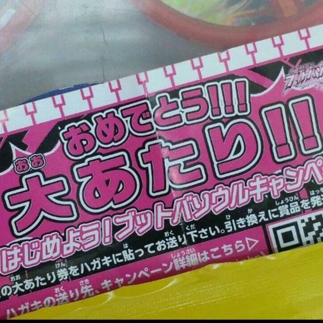 関羽 フィギュア | ブットバソウル 当たり券の通販 by トントン shop|ラクマ