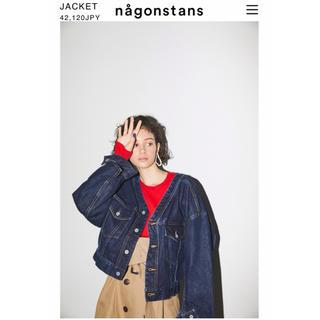 エンフォルド(ENFOLD)のデニムジャケット Gジャン ナゴンスタンス nagonstans(Gジャン/デニムジャケット)