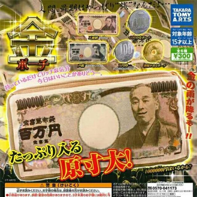 ガンダム フィギュア レビュー | 金ポーチ  全6種セット  の通販 by ひーちゃん's shop|ラクマ