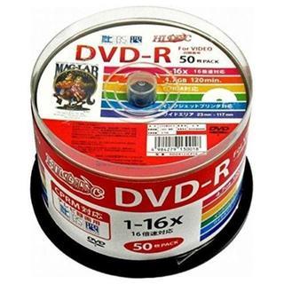 【今だけ格安価格】DVDーR 16倍速 50枚 (その他)