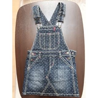 ブリーズ(BREEZE)のブリーズ BREEZE size130 ジャンパースカート(スカート)