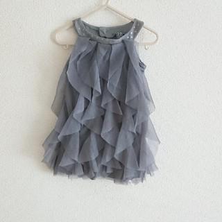 d93f305d2568c ザラキッズ(ZARA KIDS)の未使用 ザラ ワンピース ドレス(ドレス フォーマル)