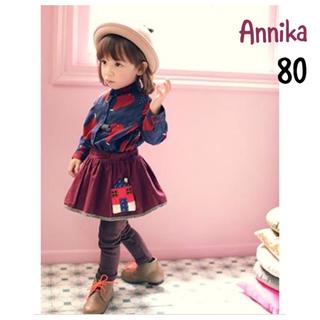 アニカ(annika)の【値下げ】Annika アニカ  スカート 80 韓国(スカート)