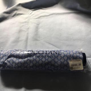 ロクシタン(L'OCCITANE)の新品未開封 UVアンブレラ  ロクシタン(傘)