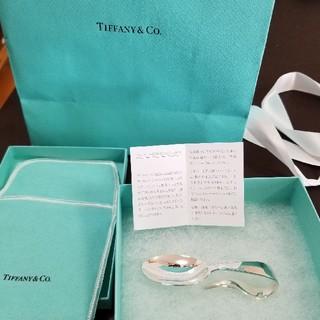 ティファニー(Tiffany & Co.)の格安出品ティファニーシルバーループスプーン新品!(スプーン/フォーク)