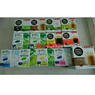 ネスレ(Nestle)のネスレドルチェグスト カプセル(コーヒー)