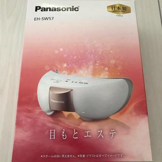 パナソニック(Panasonic)の目元エステ Panasonic(アイケア / アイクリーム)