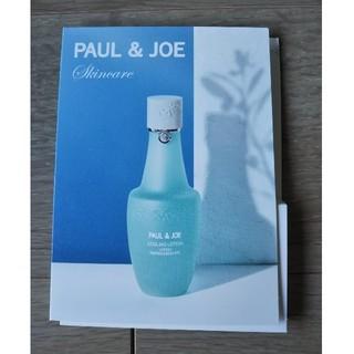 ポールアンドジョー(PAUL & JOE)のポール&ジョー スキンケア サンプル(サンプル/トライアルキット)