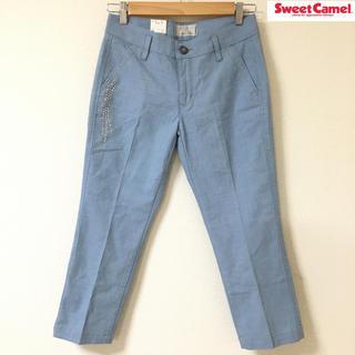 スウィートキャメル(SweetCamel)の【SWEET CAMEL】パンツ(M)クロップド 青 キラキラ 金銀(クロップドパンツ)