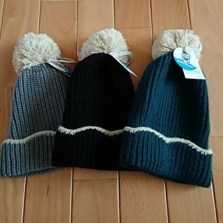 シマムラ(しまむら)のキッズ リブ編みニット帽 3枚セット(帽子)