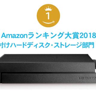 IODATA - I-O DATA 外付けHDD ハードディスク 2TB テレビ録画 説明書付