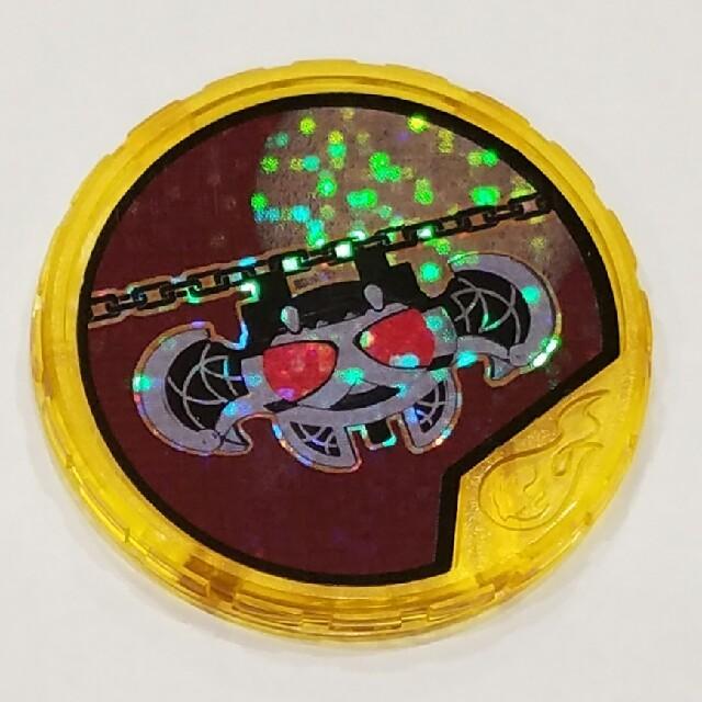 ガンダム 大きい フィギュア | BANDAI - ホット08 エナジーアイテム  月夜に棲む牙 仮面ライダーブットバソウルの通販 by バニラ's shop|バンダイならラクマ