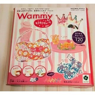 コクヨ(コクヨ)のコクヨ ワミー KOKUYO Wammy キラキラキュート 6色120ピース(知育玩具)