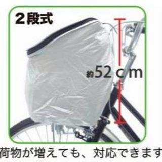 自転車前かごカバー  防水 2段式  容量拡張可能  梅雨の季節に(バッグ)