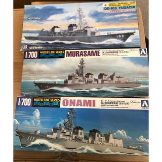 アオシマ(AOSHIMA)の護衛艦 プラモデル(模型/プラモデル)