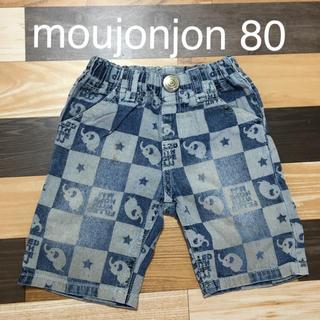 mou jon jon - moujonjon 80 ハーフパンツ