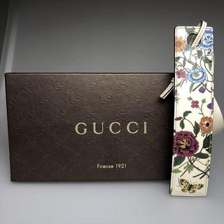 グッチ(Gucci)のGUCCI グッチ バッグチャーム ブックページホルダー マトラッ(チャーム)