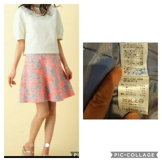 デミルクスビームス(Demi-Luxe BEAMS)の 可愛い~フレアスカート 美品(ひざ丈スカート)