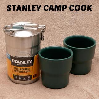 スタンレー(Stanley)のSTANLEY キャンプクック(食器)