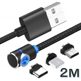 USB 充電ケーブル 強力マグネット式 3in1 BK-2M(バッテリー/充電器)