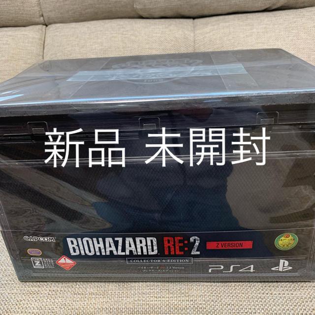 ワンピース チェック / PlayStation4 - 新品 バイオハザード RE:2 Z Version コレクターズエディションの通販 by yatsu's shop|プレイステーション4ならラクマ