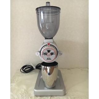 カリタ(CARITA)の美品 カリタ 電動式コーヒーミル(電動式コーヒーミル)